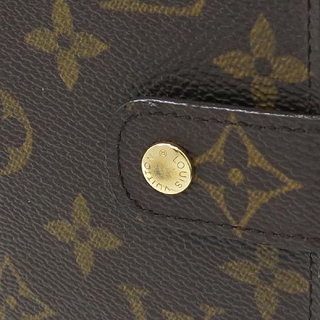 Louis Vuitton(루이비통) R20105 모노그램 캔버스 미디엄링 아젠다 다이어리 [명동매장]
