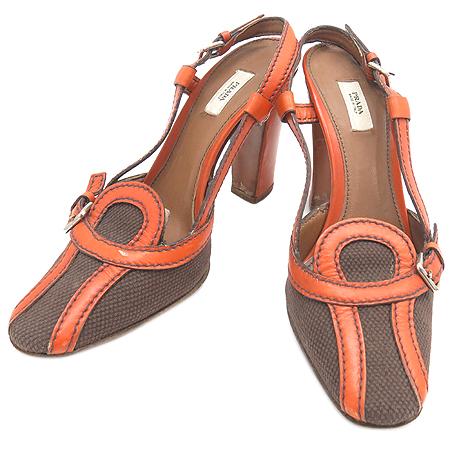 Prada(프라다) 벨크로 장식 오렌지 래더 트리밍 슬링백 여성용 구두