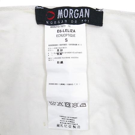 MORGAN(모르간) 실크혼방 V넥 프릴 민소매 티
