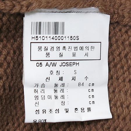 JOSEPH(조셉) 캐시미어혼방 가디건
