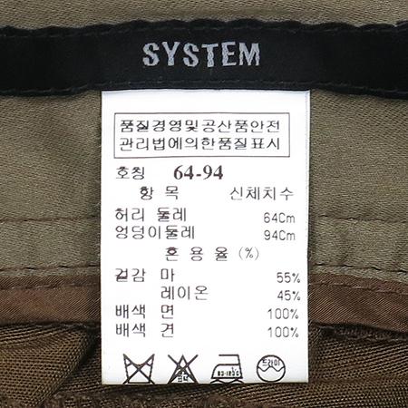 System(시스템) 바지(배색:실크)