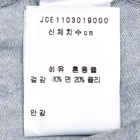 JUICY COUTURE(쥬시 꾸뛰르) 5부 트레이닝 바지