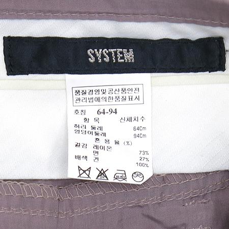System(시스템) 7부 바지(배색:실크)
