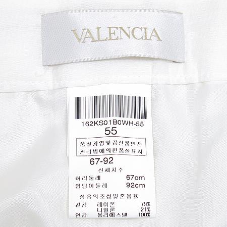 VALENCIA(발렌시아) 스커트