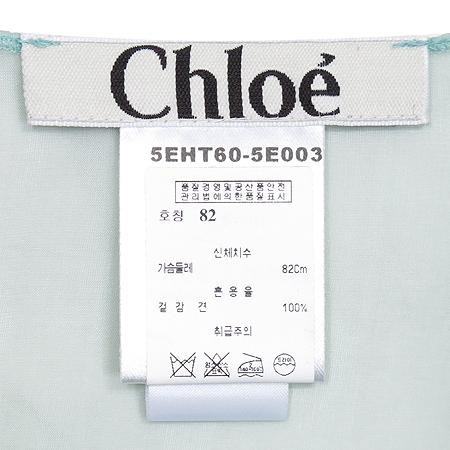 Chloe(끌로에) 실크 나시