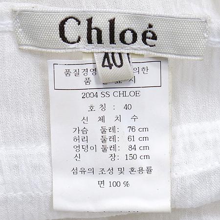Chloe(끌로에) 나시 (허리끈set)