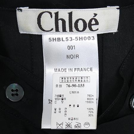 Chloe(끌로에) 실크 브라우스