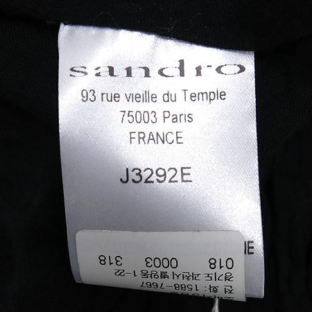 Sandro(산드로) 스커트