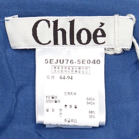 Chloe(��ο�) ��ũȥ�� ��ĿƮ
