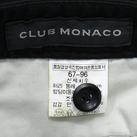 CLUB MONACO(클럽모나코) 바지