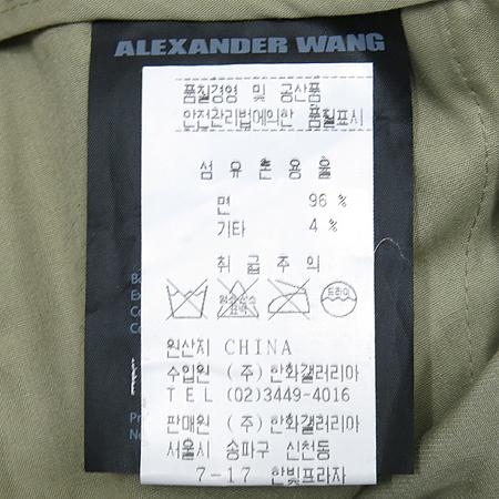 ALEXANDER WANG(알렉산더왕) 바지 이미지4 - 고이비토 중고명품