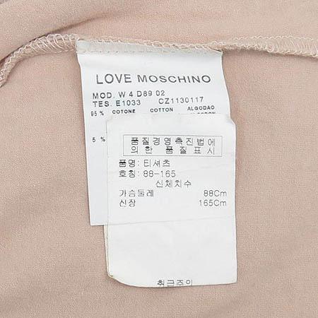 Moschino(모스키노) 반팔 티