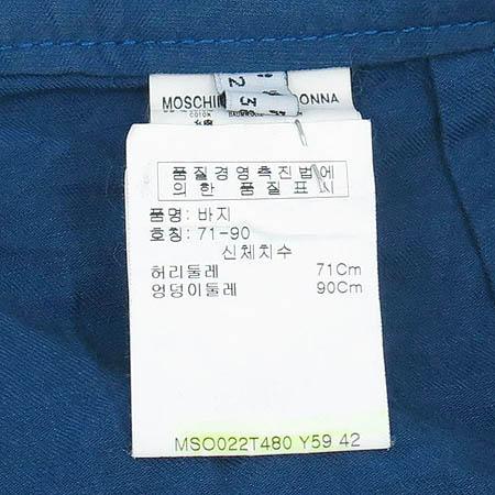 Moschino(모스키노) 핫팬츠 이미지4 - 고이비토 중고명품