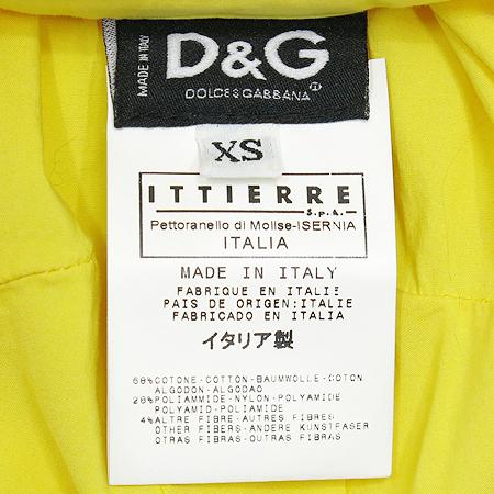D&G(돌체&가바나) 브라우스
