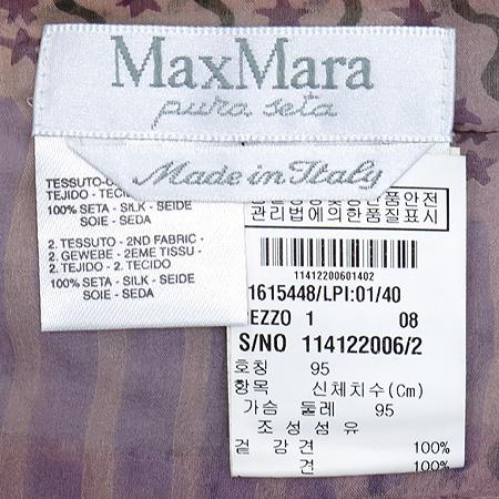 Max Mara(막스마라) 패턴 실크 끈 나시