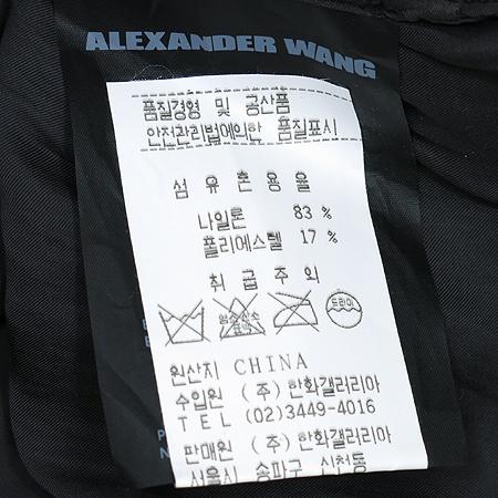 ALEXANDER WANG(알렉산더 왕) 점프 수트