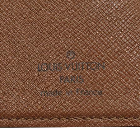 Louis Vuitton(루이비통) 모노그램 캔버스 지퍼 컴팩트 월릿 중지갑