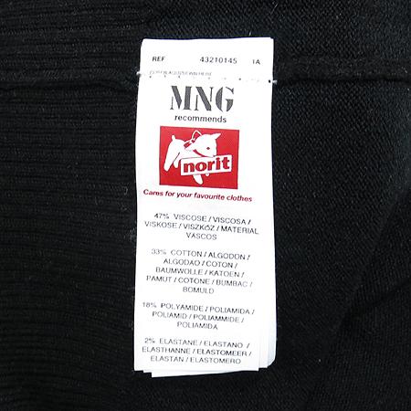 MNG(망고) U넥 니트