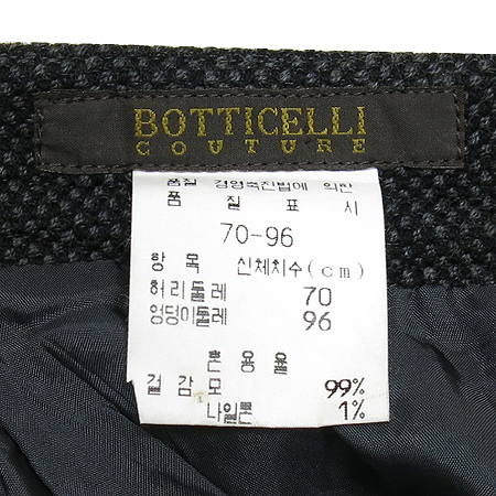 BOTTICELLI(보티첼리) 정장