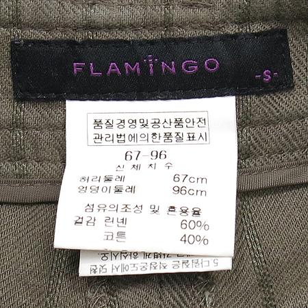 FLAMINGO(플라밍고) 마혼방 바지
