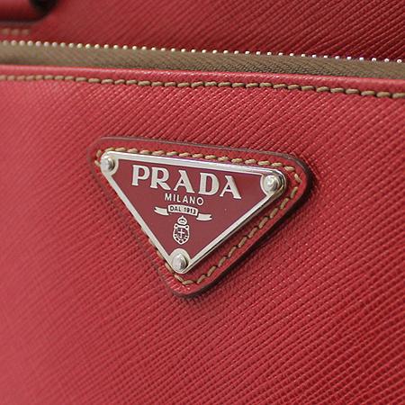 Prada(프라다) VR0023 레드 사피아노 삼각 은장로고 짚업 서류가방