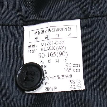 MORRIS' COMING HOME (모리스 커밍 홈) 마 혼방 반팔 코트 이미지3 - 고이비토 중고명품
