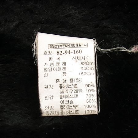 System(시스템) 점퍼 [강남본점] 이미지5 - 고이비토 중고명품