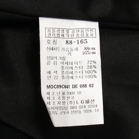 MOGG(모그) 원피스 (벨트 SET)