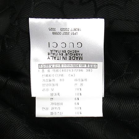 Gucci(구찌) 양가죽 혼방 원피스 [동대문점]