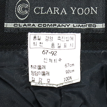 CLARA YOON(클라라 윤) 바지
