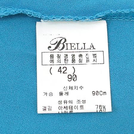 Biella(비엘라) 가디건