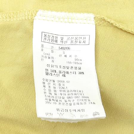 PUMA(푸마) 반팔 티 이미지5 - 고이비토 중고명품