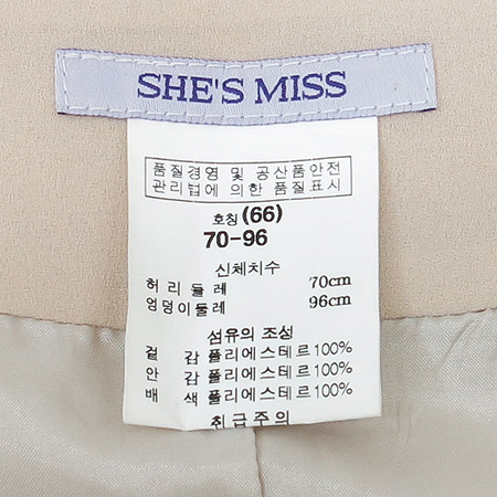 SHE'S MISS(쉬즈 미스) 스커트