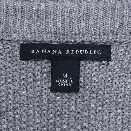 Banana Republic(바나나리퍼블릭) 후크 가디건