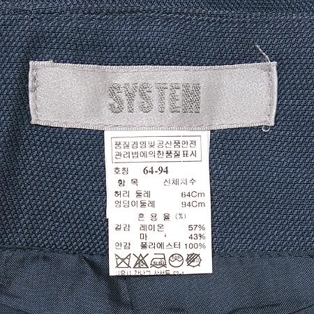 System(시스템) 린넨 스커트(허리끈 SET)