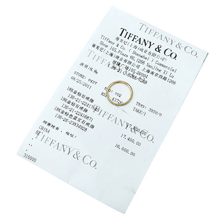 Tiffany(티파니) 22416871 18K 옐로우 골드 라운드 다이아 메트로 반지-9.5호 [분당매장]