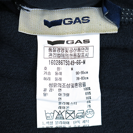 GAS 후드 집업 티[인천점] 이미지5 - 고이비토 중고명품