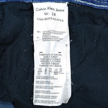 Calvin Klein(캘빈클라인) 스키니 청바지