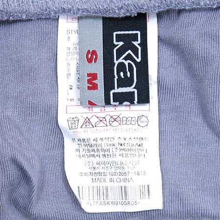 Kappa(카파) 스커트