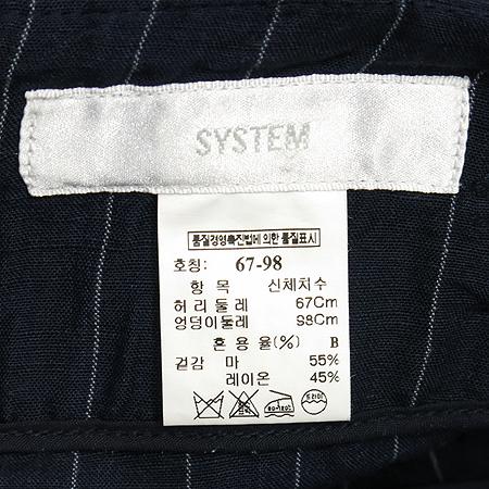 System(시스템) 바지(벨트 Set) 이미지4 - 고이비토 중고명품