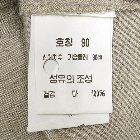 ESPRIT(에스쁘리) 마 반팔 가디건