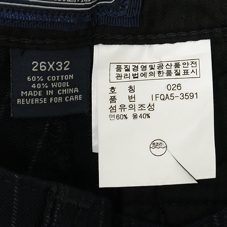 Polo Jeans(폴로 진스) 바지