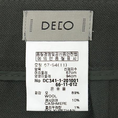 DECO(데코) 캐시미어혼방 바지