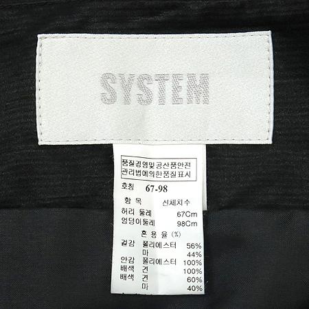 System(시스템) 스커트 (배색:실크 100)