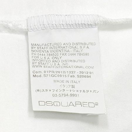 DSQUARED2(디스퀘어드2) 프린트 반팔 티 [인천점]
