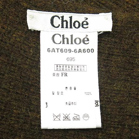 Chloe(끌로에) 100% 울 머플러