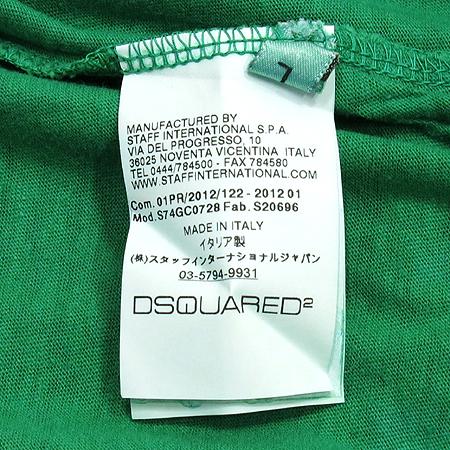 DSQUARED2(디스퀘어드2) 프린트 포켓 반팔 티