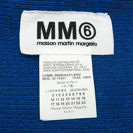 MARTIN MARGIELA(마르틴마르지엘라) 울 혼방 투톤 컬러 머플러