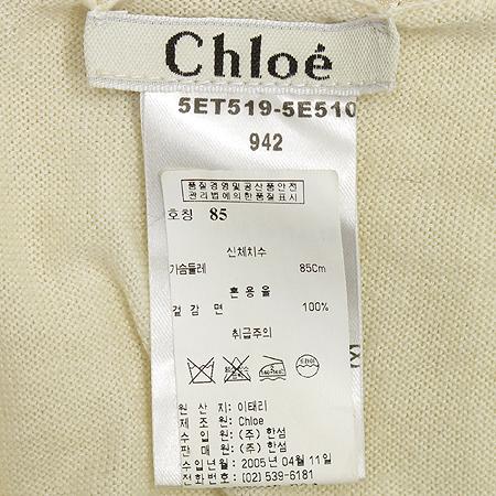 Chole(��ο�) ��Ʈ ����