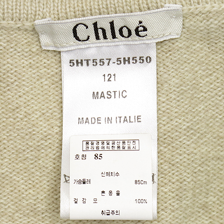 Chole(��ο�) �� ����� [�λ꺻��]